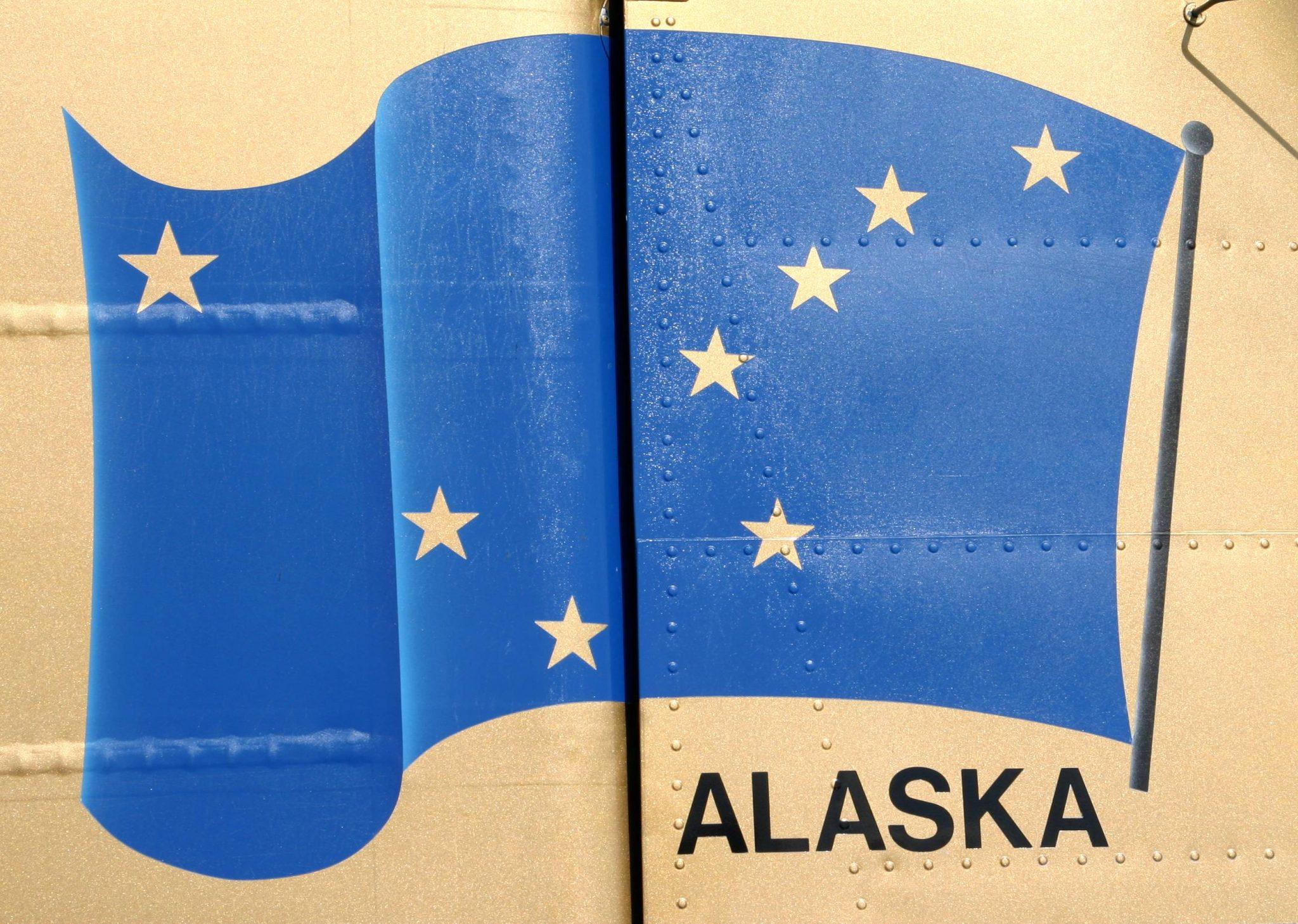 Alaska Senator Lisa Murkowski